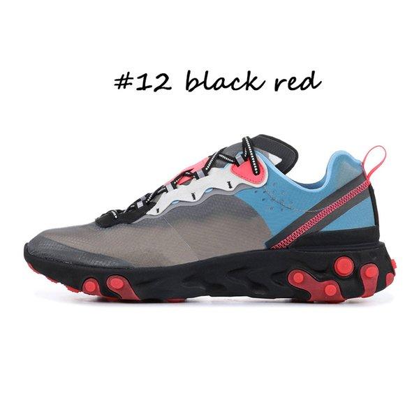 # 12 noir rouge