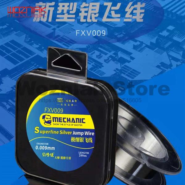 Mechanic Pure copper/fine Silver Fingerprint Maintenance Flight Line 0.01mm 0.009mm Very fine Motherboard CPU Repair line