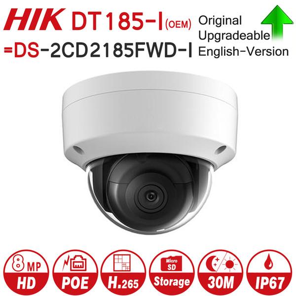 Hikvision OEM IP Camera DT185-I = DS-2CD2185FWD-I 8MP Network Dome POE IP Camera H.265 CCTV SD Card Slot