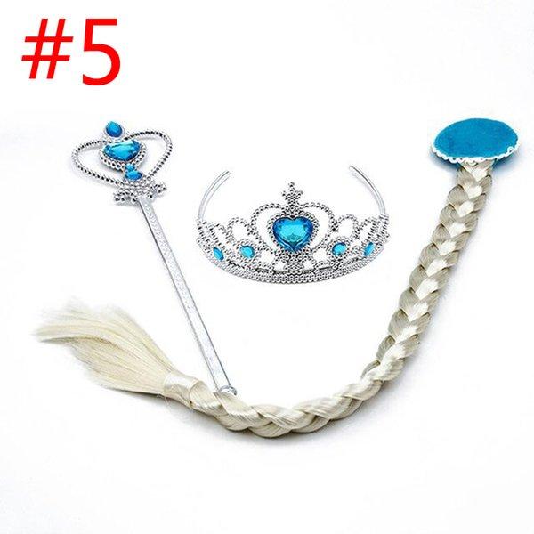 #5 Accessories three-piece