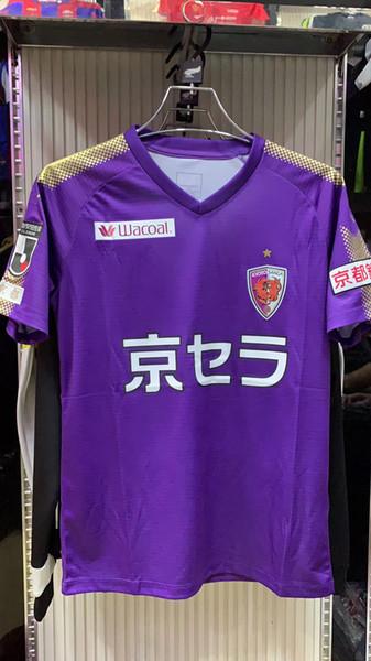19 Japonya J lig Kyoto Sanga FC ev Tulio Tişörtlü