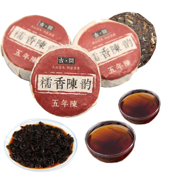 Preference Yunnan Glutinous Rice Fragrant Ripe Puer Tea Cake Black Puer Tea Organic Natural Pu'er Old Tree Cooked Puer Tea Green Food