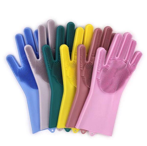 Magic Washing Brush Silicone Glove Resuable Household Scrubber Anti Scald Dishwashing Gloves Kitchen Bed Bathroom Cleaning Tools 2pcs /pairs