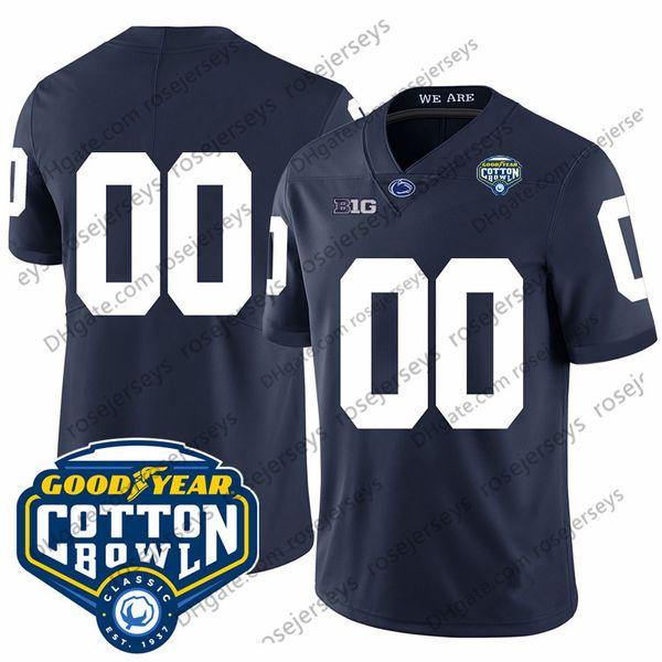 Темно-синий (только номер) Cotton Bowl