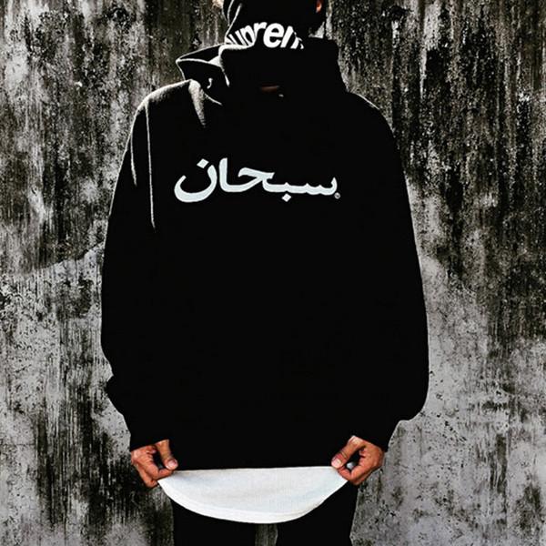 Und Kapuze Sportbekleidung Bf Kleidung Warme Polyester Lässige Baumwolle Sweatshirt Großhandel Frauen Jacke Freien Klon Männer Logo Hoodie Arabisch rQdtsxBhCo