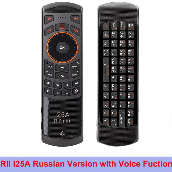 Rii i25A russo