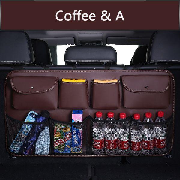 кофе-а