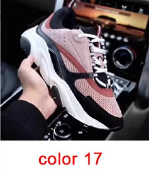 couleur 17
