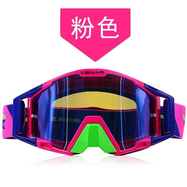 VM-1025-pink