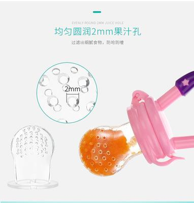 Silicone Baby Pacifier Infant Nipple Soother Toddler Kids Pacifier Feeder For Fruits Food Nibler Dummy Baby Feeding PacifierSilicone Baby Pa