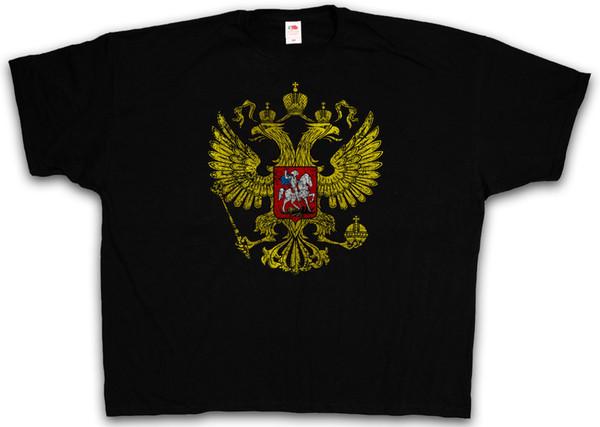 XXXXL RUSSIAN EAGLE T-SHIRT - Soviet Union Russia Rußland T-Shirt 4XL 5XL XXXXXLFunny free shipping Unisex Casual Tshirt top