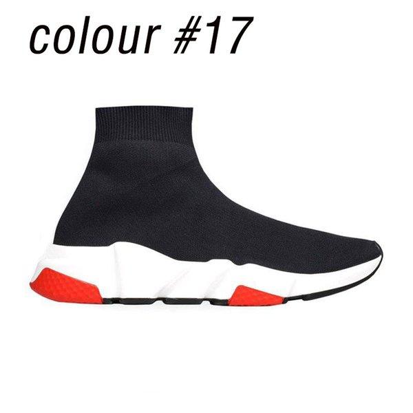 цвет#17