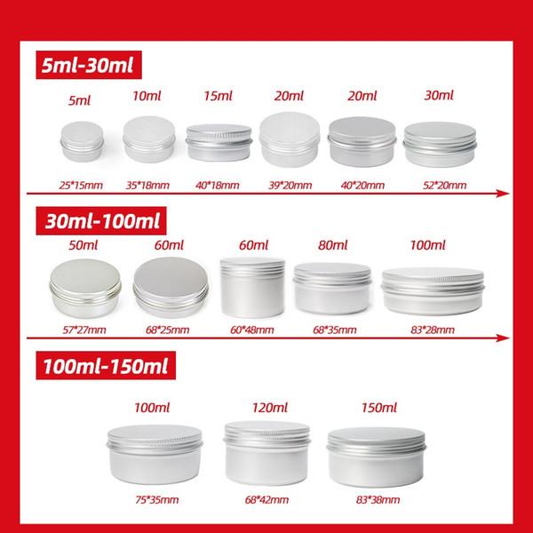 5ml 10ml 15ml 20ml 25ml 30ml 50ml 60ml 150ml Alüminyum Dudak Konteyner krem kavanoz kozmetik konteyner Sağlık ve güzellik konteyner A479