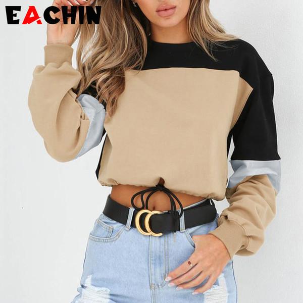 Caqui Patchwork Streetwear sudadera Hoodies de las mujeres Kpop Loose Otoño Invierno Moda Hoodies Camisa corta de manga larga Nueva llegada