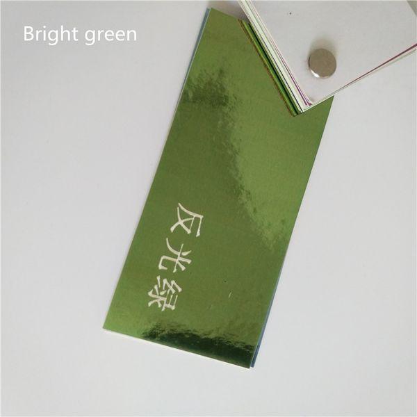밝은 녹색