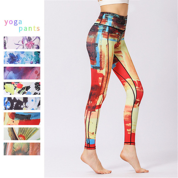 Colorful Digital Print Womens Yoga Cropped Pants Super Elastic Fitness Leggings Sports Tights Gym Running Dance Cropped Trousers Sweatpants