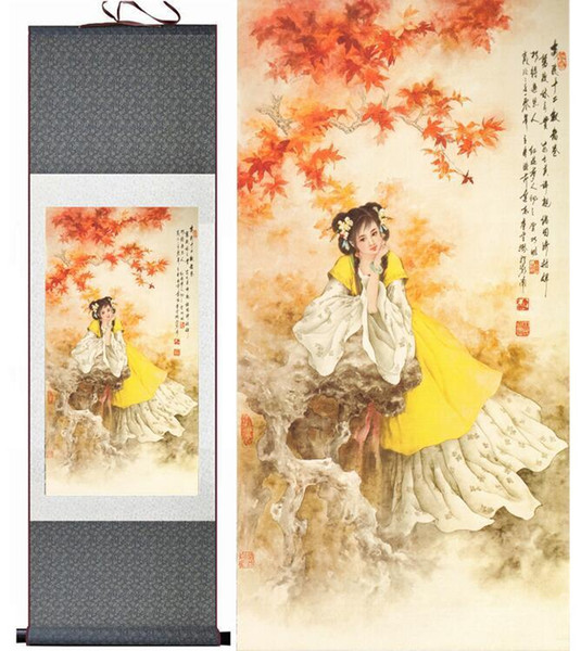 A Dream Of Red Mansions Traditional Chinese Painting Home Office Decoration Painting Qiaojie Painting
