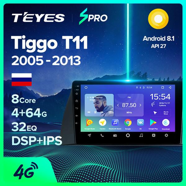 TEYES СПРО для Chery Tiggo T11 2005 2006 1 2007 2008 2009 2010 2011 2012 2013 Автомобиль Радио Мультимедиа Видео плеер GPS навигации автомобиля DVD