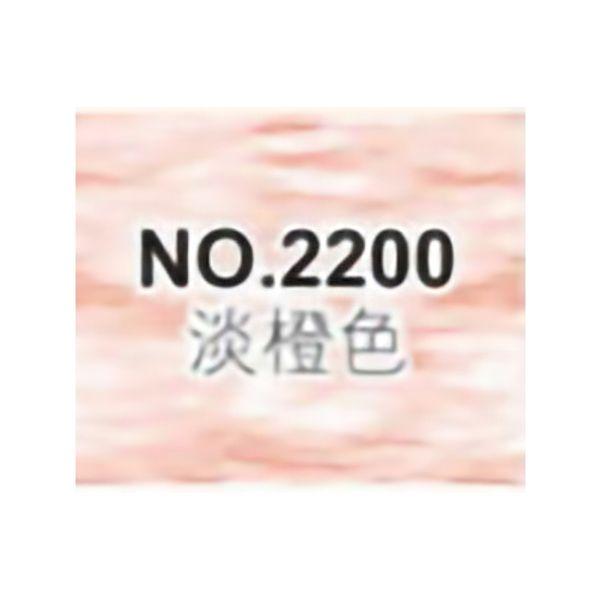 No.2200