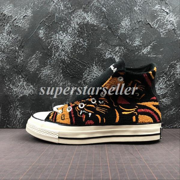 Acquista UNDEFEATED X Converse Converses All Stars CDG NON DISPONIBILE X CHUCK 70s Ox 70 HI Leopard Tiger Bianco All Casual Canvas Shoes Anni '70 Mens