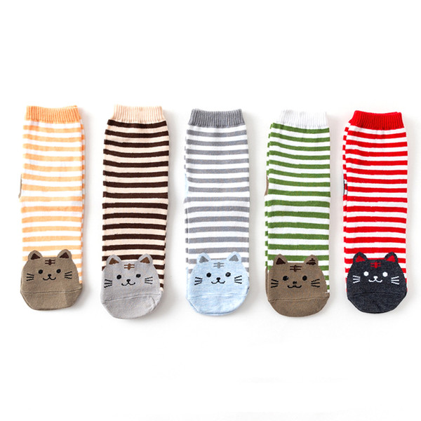 5pcs Women Animal Print Socks Christmas Casual Stripes Cute Cotton Gift Soft Adult Breathable Mid-calf Length Anti-slip