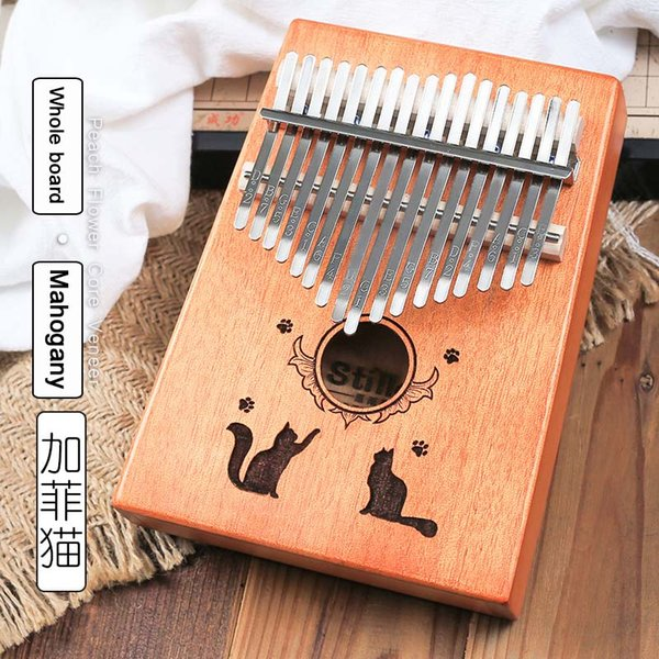 top popular 17 Keys Kalimba Thumb Piano High-Quality Wood Mahogany Body Musical Instrument With Learning Book Tune Hammer sanza mdira free shipping 2021