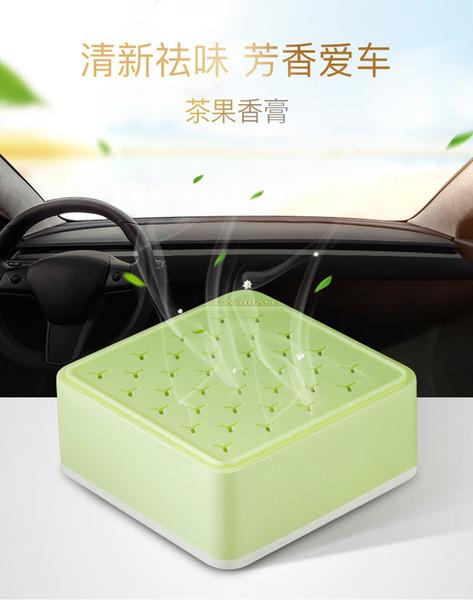 Détenteur de parfum de voiture - type odeur solide de voiture de parfum odeur durable de voiture de parfum