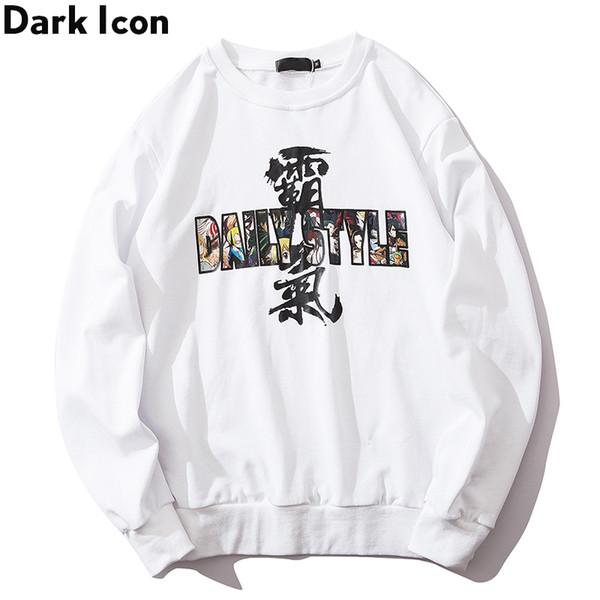 Темно-печатный махровый материал Мужская толстовка Пуловеры Хип-хоп Толстовки 2019 Осень Уличная одежда