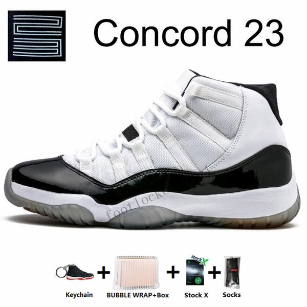11S-كونكورد السامي 23