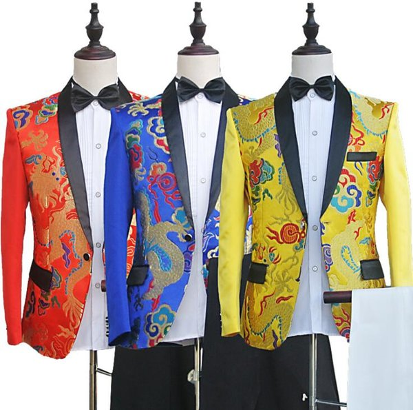 Blazer men formal dress latest coat pant designs marriage suit men host Green fruit collar Chinese style wedding suits for men's