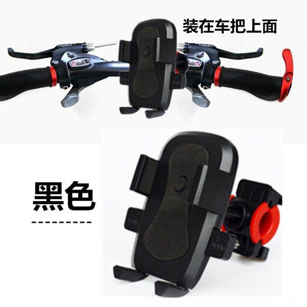 Bicycle Version (black) + Strap