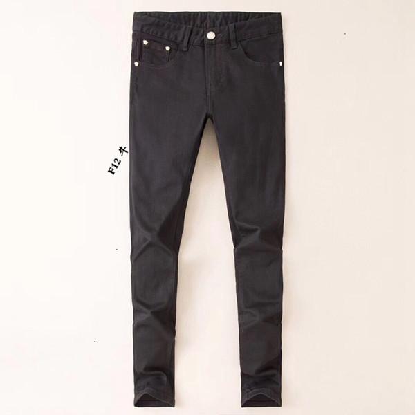 Mens Jeans Designer Medusa Badge Jeans Cloth Soft Comfort Pants