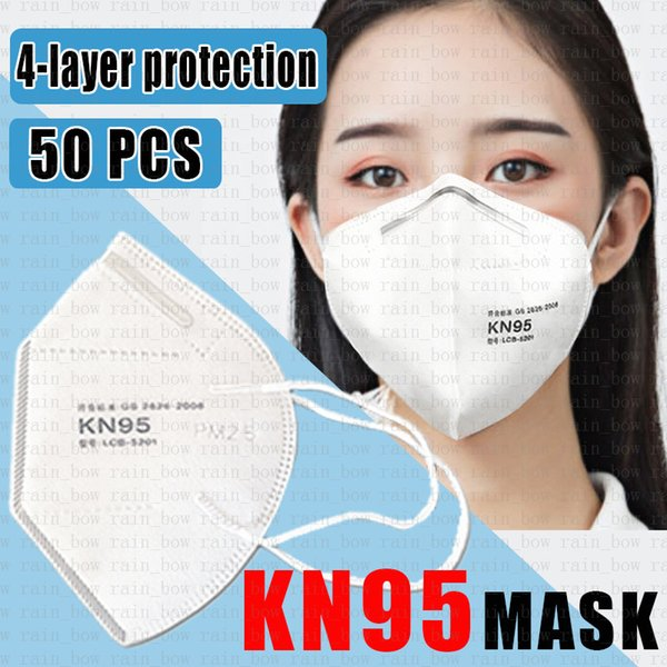 dhl kn95 mask dust-proof masks with elastic earrings 4 layers disposable anti dust virus mouth protective 50 pcs face masks