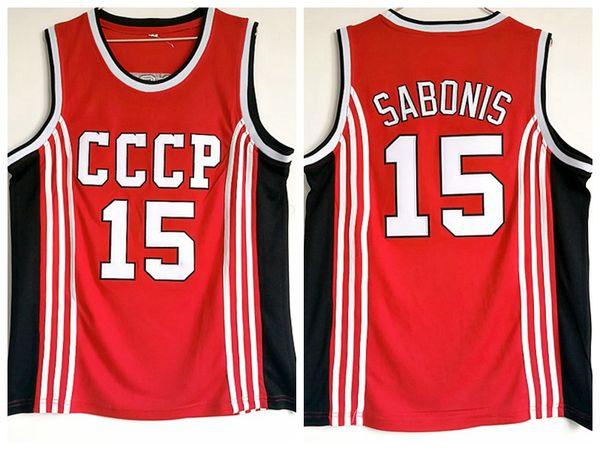 Mens Vintage Arvydas Sabonis 15 CCCP TEAM RUSSIA Basketball Jersey Cheap Red Arvydas Sabonis Stitched Shirts