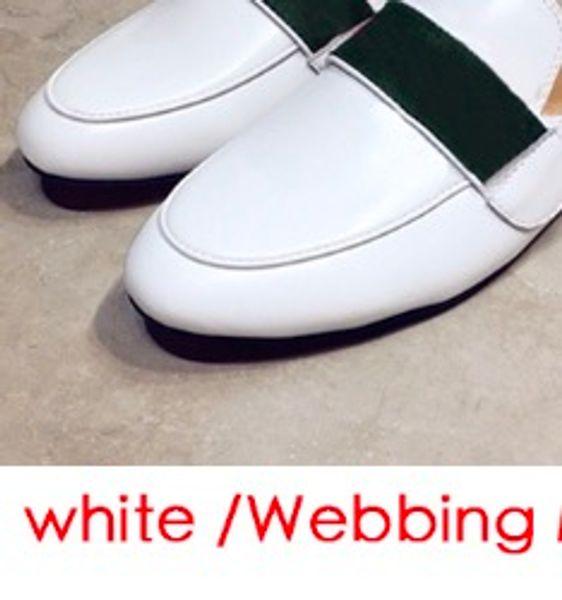 белый / лямки