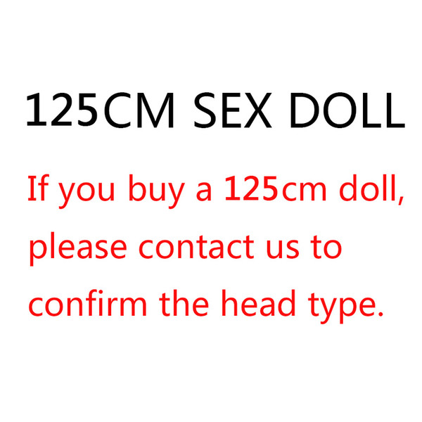 125 cm