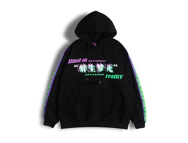 Mens di lusso della Hoodie marea di marca originale Lettera Lettera Stampa allentato maglione amanti di alta qualità Hip Hop casuale Via Jacket