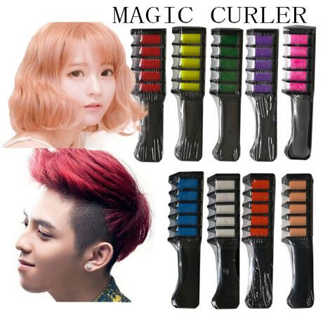 New Temporary Hair Chalk Hair Color Comb Dye Salon Party Fans Cosplay Tool Fashion Unisex Hair Color Combs
