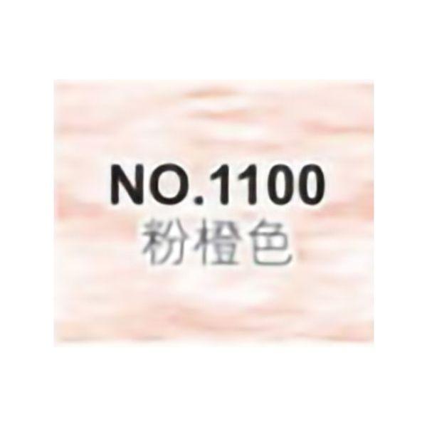 No.1100