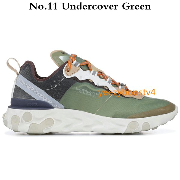 No.11 encubierto verde