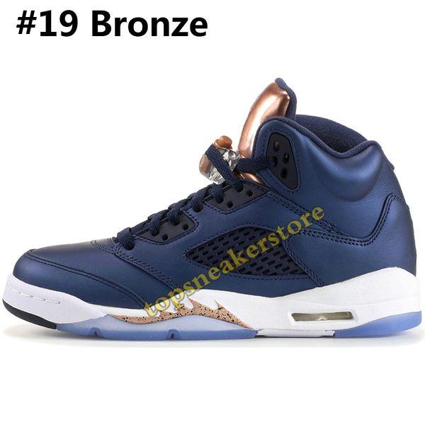 #19 Bronze