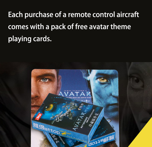 Free Avatar Theme Poker
