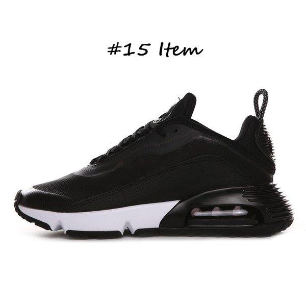 #15 Item
