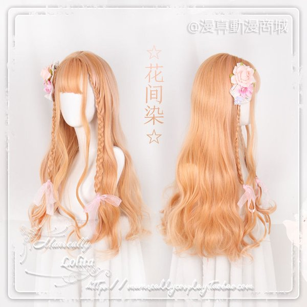 Japan Gothic Sweet Lolita Harajuku Gradient Wig Curly Long Fairy Hair Hairpiece