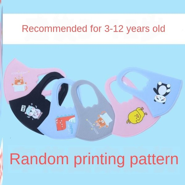 mixed color children's_5 packs-A32