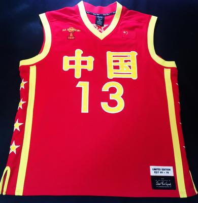 brand new a0fe9 dd377 2019 Cheap Custom Yao Ming Basketball Jersey China Chinese Stitched  Customize Any Name Number MEN WOMEN YOUTH JERSEY XS 5XL From Dewayne1,  $24.37 | ...