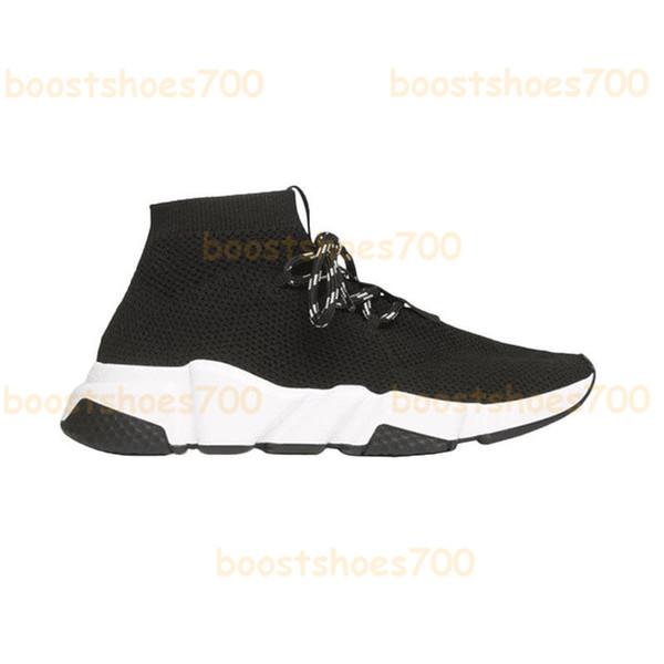 #14 Low Black White