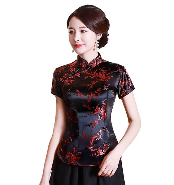 Black with Red Floral Embroidery