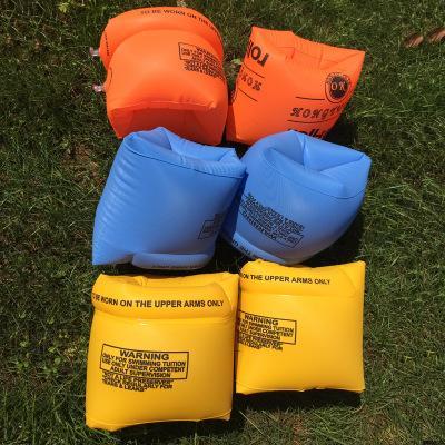 4 colores Nuevo bebé adulto Anillo de brazo de natación Brazo flotante Mangas inflables PVC Seguridad Bolsas de aire dobles