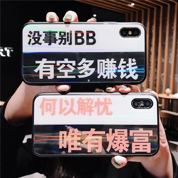 Couple Etui en verre Etui de telephone pour Iphone xr max xs 5 6 7 8 PLUS X cas coque dure couverture arrière anti-chute Shell